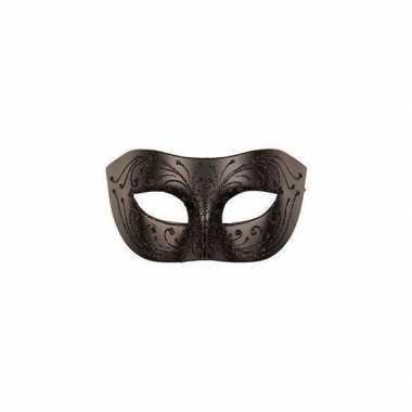 Carnavalskleding gemaskerd bal oogmasker zwart helmond