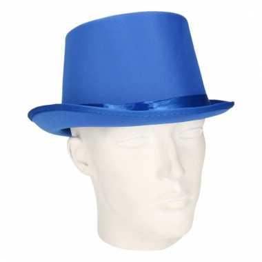 Carnavalskleding luxe blauwe hoge feesthoed helmond