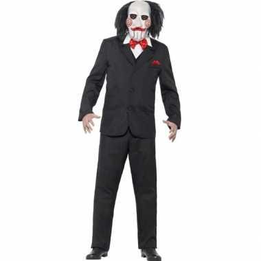 Jigsaw carnavalskleding masker helmond