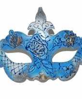 Carnavalskleding blauw gouden oogmasker helmond