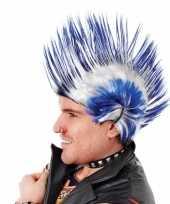 Carnavalskleding hanekam pruiken blauw wit helmond