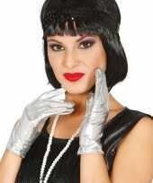 Carnavalskleding metallic zilveren verkleed handschoenen kort helmond