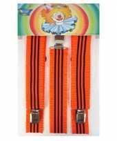 Carnavalskleding neon oranje bretels gestreept helmond