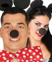 Carnavalskleding nep neus foam zwart helmond