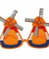 Carnavalskleding oranje konniginedag molen bril helmond
