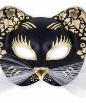 Carnavalskleding plastic oog masker vorm een kat helmond