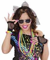 Carnavalskleding retro feestbril zebra print wit helmond