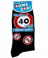 Carnavalskleding verjaardags sokken jaar helmond