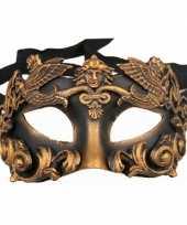 Carnavalskleding wandversiering zwart brons oogmasker helmond